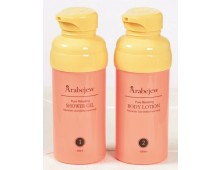 Arabejew Pure Relaxing Shower gel & Body lotion